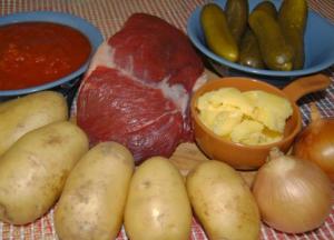 ингредиенты для азу