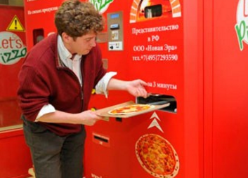 pizzemat